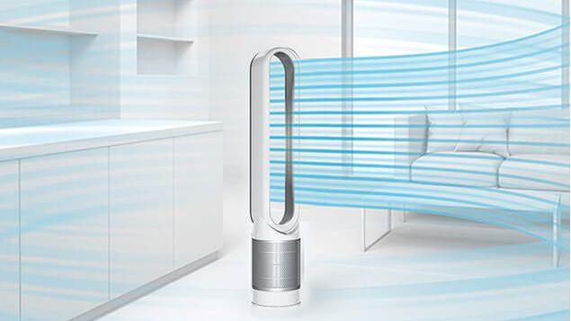 Čistička Dyson Pure Cool Link - technologie Air Multiplier